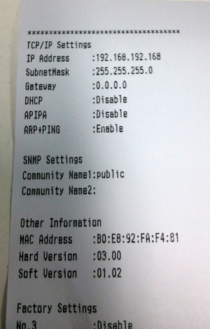 Epson receipt printer network settings.