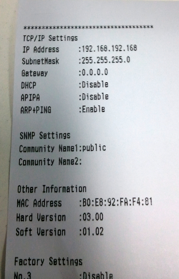 Setting up an Epson receipt printer – Mike's Software Blog